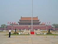 『 북 경 (베이징)  』  중국 1,000년 역사와 현대사 집중탐방 (만리장성, 자금성 등) 《 3박 4일 》