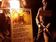 [안보지역탐방]   《 제 2땅굴  /  평화전망대 / 백마고지 / 노동당사 》 탐방