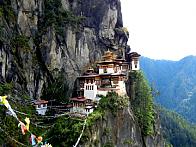 【 네팔 / 부탄 】 오지 및 불교성지순례 탐방