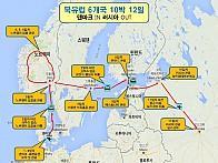 [ 바이킹 / 실자라인 ]   『 북유럽 5개국, 러시아 』구간 크루즈 탑승  【 10박 12일 】