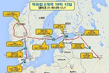 [바이킹 / 실자라인 구간 크루즈]   『 북유럽 5개국 + 러시아 』 【 10박 12일 】