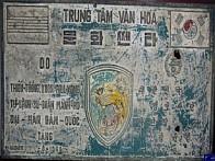 베트남 전쟁 격전지 『 다 낭 』,  고대 도시 『 호 이 안 』, 마지막 왕조 도시 『 후 에 』 《 3박 5일 》
