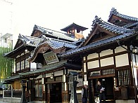 【  시코쿠/히로시마 】센과 치히로의 행방불명의 배경이 된 일본 최고의 온천