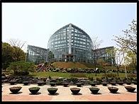 자연생태공원 (부천)