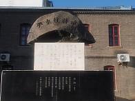연변 일대 (연길, 용정, 도문, 화룡)  '항일유적지' 집중  탐방  (연길 IN - OUT)  《 2박 3일 》