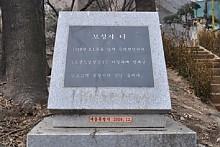 【 역 사 탐 방 】 대한민국 수도 서울에서 만나는  『 3.1 독립운동 발자취..... 』