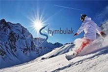 【 카자흐스탄 】 『 침블락 스키 투어 』  해발 3,162m  3코스 스키 투어  《 3박 5일 》