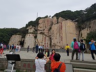 중국 오악 명산 【 태 산 】 + 『  제 남 』 대표 관광지  + 공자 마을 『 곡 부 』 (제남 IN-OUT) 《 4박 5일 》